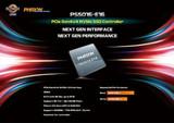 群联发布首款PCIe 4.0主控方案,理论读写速度最高5GB/s
