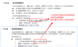 HAL庫教程12:ADC與DMA采集多路AD值