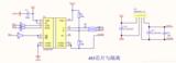示波器调试RS485通信波形图
