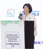 台湾首届IGBS绿建筑峰会 台达分享节能方案及推动实务