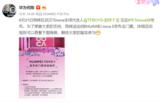 华为nova 5将在6月21日在武汉发布