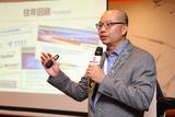 助力边缘化趋势,2019中国光网络研讨会上Microchip怎么说
