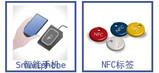 技术文章—NFC用电感器的选择及使用方法要点