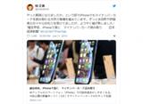 苹果终于开始接地气了,在iOS13中开发更多NFC功能