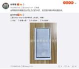 三星Galaxy Note 10保护膜
