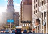 东芝选用Cadence Tensilica Vision P6 DSP 提高ADAS芯片的图像识别性能