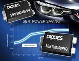 Diodes超级势垒整流器技术降低功率损耗