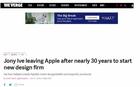 苹果首席设计官将离职, 库克期望未来保持合作