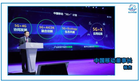 中国移动:明年所有5G终端产品必须具备SA模式