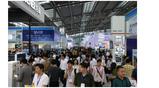 中国(成都)电子信息博览会,测试测量行业盛会