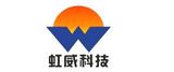 成都虹威将亮相2019中国(成都)电子信息博览会