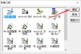 第十节:(二)VB MSCOMM控件与单片机通信实现温度显示