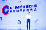 百度AI开发者大会| 李书福来助阵 李彦宏都说了啥?