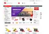 创建不凡 欧时电子全新中国官网正式上线