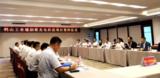 创维光电项目投资25亿元落户广东鹤山
