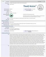 推进数字加密货币钱包发展 LG注册新商标