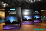 全球首款叠屏电视来了,海信发布65寸4K U9售价17999元