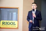 共绘愿景 分享未来—RIGOL国际经销商大会隆重举行