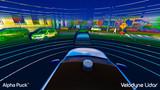 Velodyne在自动驾驶汽车研讨会上重点推介高级激光雷达