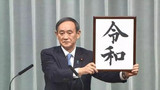 日本电子制造业的兴衰历程