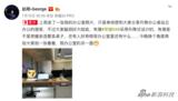 荣耀7月15日首次推出旗下首款电视