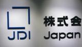 因对技术前景的误判,日本面板产业由盛及衰