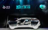 智能AI?可以变形?看车企眼中的未来汽车座舱什么样