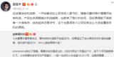袁炫华分析小米硬件综合利润率不高于5%还能常降价之谜