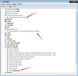 STM32开发笔记7: ST-LINK/V2-1驱动程序的安装