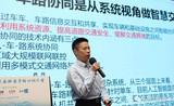 张人杰:车路协同趋势下车载终端的技术和产品形态演进