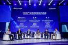 集微半导体峰会:5G将给世界带来不一样的财富