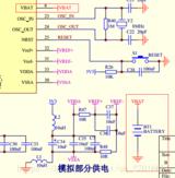 STM32 VBAT外围电路接法详解