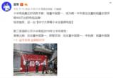 小米电视上半年销量突破400万,斩获中国电视市场第一名