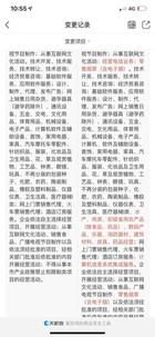 """美團新增電子煙業務 衛健委:嚴禁宣傳為""""戒煙神器"""""""