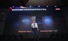 联发科李彦辑:Helio G90T为游戏而生,吊打骁龙730G