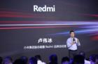 卢伟冰:Redmi将成为首个搭载联发科G90T的品牌