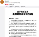 """""""小米快递""""上线,揭秘百度网盘单次付费价格"""