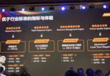 卢伟冰确认Redmi下月发布联发科G90T处理器