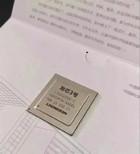 助力國產芯片發展,龍芯智慧產業園正式落成