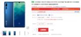 中兴5G手机售价不高,人气为何不敌华为?