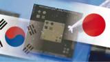 日本已恢复向韩国出口?EUV光刻胶的材料已获批