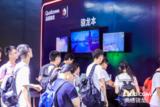 骁龙5G笔记本亮相2019 Chinajoy展会
