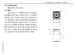 小米手机专利再曝光:潜望镜变焦镜头市场需求在不断增加