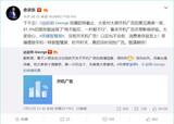 余承东确认出席发布会!荣耀智慧屏-首发搭载鸿蒙系统