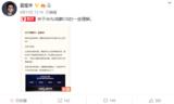 袁炫华谈鸿蒙OS:一旦成功了,华为可就是是万物中心了