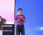 时昕:Imagination三大市场支持本土企业共赢