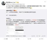 方舟编译器官网介绍引争议 与华为P30无关