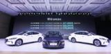 北京现代将领动插电混动定销售目标,市场竞争将如何?