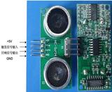 STM32单片机连接HC_SR04超声波模块测距