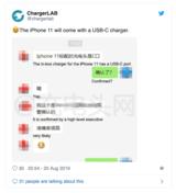 ChargerLab爆料:iPhone 11或提供USB-C充电头